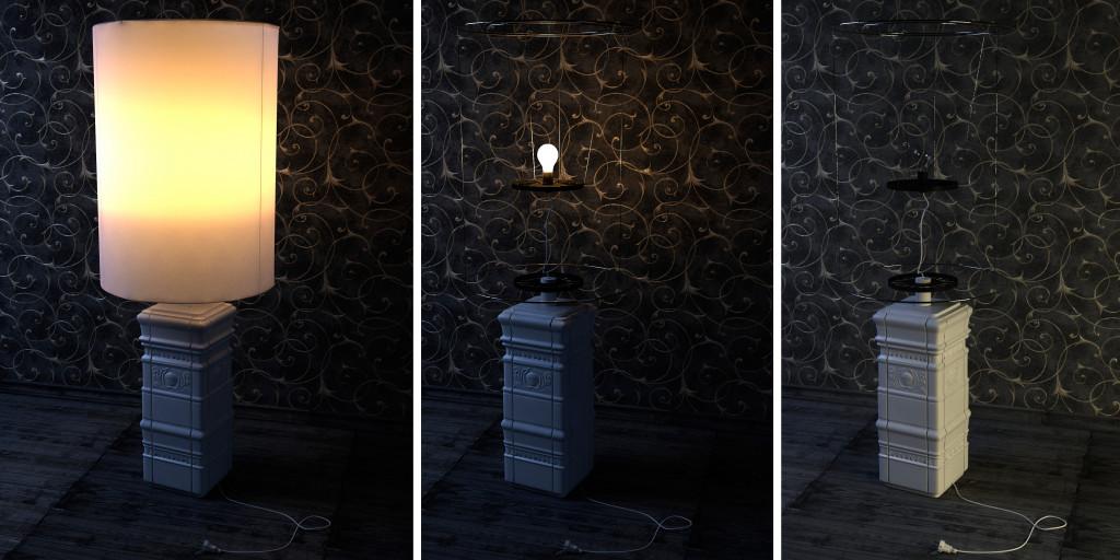 ..напольная лампа...