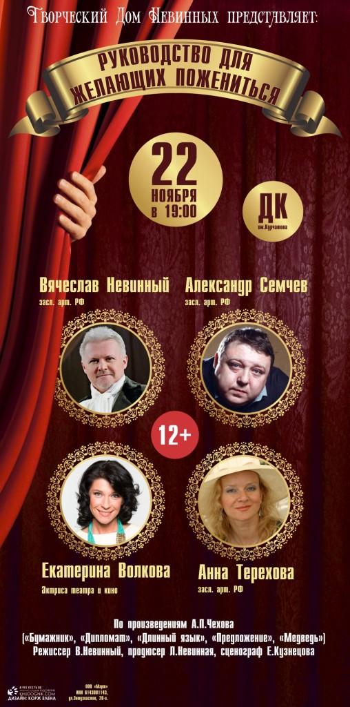 театр10